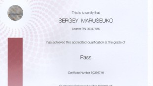 Sergey Disability Certtificate
