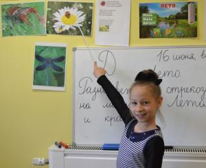 A MarfaRussian lang class3 board